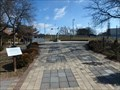 Image for Steelworkers Memorial Park Pavers - Bethlehem, PA
