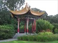 Image for Kunming Garden Pagoda. New Plymouth. New Zealand.