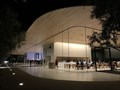 Image for Apple's new Visitor Center opens