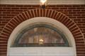 Image for Good Hope Baptist Church - Hodges, SC