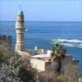 Image for Al-Bahr Mosque - Jaffa, Tel Aviv, Israel