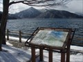 Image for Lake Chuzenji - Nikko, Japan