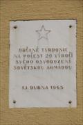 Image for Pametní deska Obetem 2. svetove valky - Tvrdonice, Czech Republic