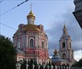 Image for Church of the blessed martyr Nikita at Staraya Basmannaya Sloboda