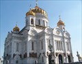 Image for Cathedral of Christ the Savior, Moscow