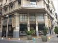 Image for Libreria de Avila - Buenos Aires, Argentina
