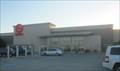 Image for Target Store - Sherman, TX
