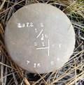 Image for T15S R9E S1 R10E S6 S 1/16 COR - Deschutes County, OR