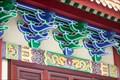 Image for Frieze Art at the Po Lin Monastery - Hong Kong, China