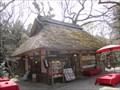 Image for Chaya traditional Japanese Tea House - Nara, Japan