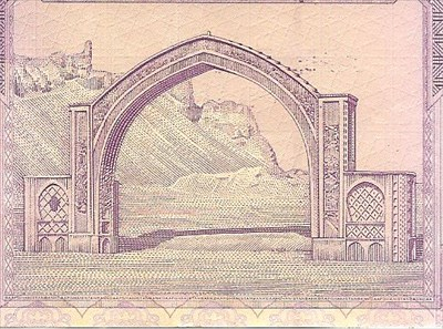 from bank note