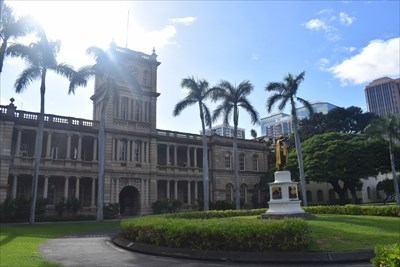 veritas vita visited Supreme Court of Hawaii