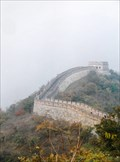 Image for The Great Wall of China  -  Huairou County, China