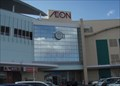 Image for Aeon Mall  -  Maebashi, Japan