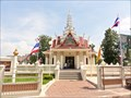 Image for Prachinburi Province Lak Mueang—Prachinburi, Thailand.