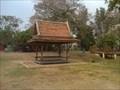 Image for Ayutthaya Historical Park - Ayutthaya, Thailand
