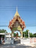 Image for Suwannaphum Lak Mueang—Suwannaphum Town, Roi-Et Province, Thailand.