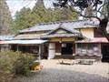 Image for Iwama dojo