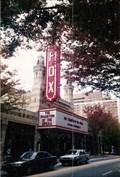 Image for Fox Theatre - Atlanta, GA