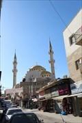 Image for King Hussain Mosque, Madaba, Jordan