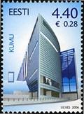 Image for KUMU Art Museum - Tallinn, Estonia