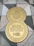 Image for LONGEST - Selfie Chain - Studio City - Macau