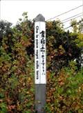 Image for Live Oak Grange Peace Pole - Santa Cruz, CA