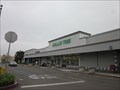Image for Dollar Tree - La Mesa, CA
