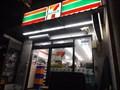 Image for 7-Eleven, Sukhumvit Rd, Bangkok, Thailand