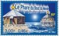 Image for Phare du bout du Monde - la Rochelle, France
