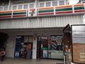 Image for 7-Eleven, Supalai Park, Chatuchak, Thailand