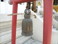 Image for Bell, Phra Phutthasihing Shrine, Chonburi Province, Thailand