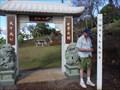 Image for Sun Yat-sen Park, Keokea, Maui