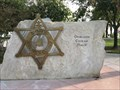 Image for City of La Quinta Civic Center  Police Memorial - La Quinta, CA