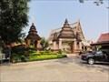 Image for Wat Neramit Witatsana—Loei, Thailand.