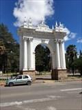 Image for Gate of Simon Bolivar Park - Sucre, Bolivia
