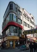 Image for Nandaemun Market Entrance Flatiron  -  Seoul, Korea