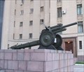 Image for Ministry of Defence Howitzers - Moscow, Russia