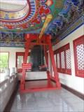 Image for Big Bell, Wat Borom Raja Kanjanapisek — Nonthaburi, Thailand