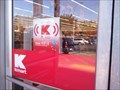 Image for KMart Wifi - Hayward, CA