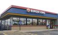 Image for Burger King #10618 - I-81, Exit 298 - Strasburg, Virginia