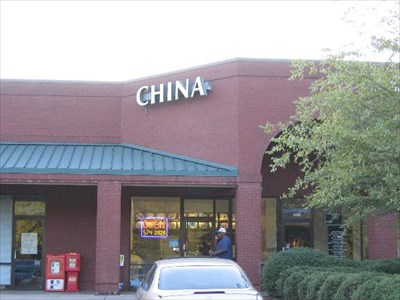china restaurant spartanburg sc chinese restaurants on waymarking com waymarking