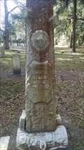 Image for John D. Slocum - WOW marker