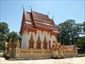 Image for Wat Ku Phra Kona—Suwannaphum District, Surin Province, Thailand.