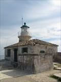 Image for Akra Sidero - Kerkyra, Corfu, Greece