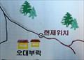 Image for Yeonsu Temple Area Map - Sangju, Korea