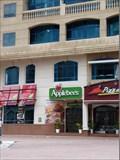 Image for Applebee's - Sheikh Essa Tower - Sheikh Zayed Road - Dubai, UAE