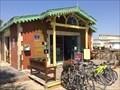 Image for Location de Vélos à l'Office du Tourisme - Port des Barques, Nouvelle Aquitaine, France