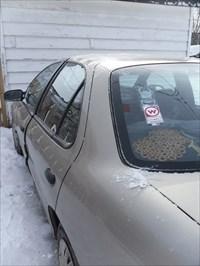 Mon auto et mon Waymark personnelle.