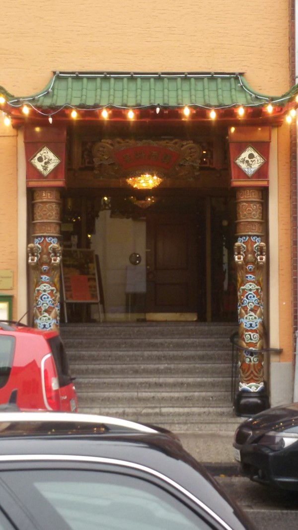 China Restaurant Singapur Neuwied Rlp Germany Image